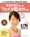 Magazine-Bagel0801book.jpg