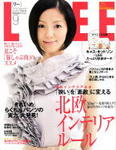 Magazine-LEE-0809cover.jpg